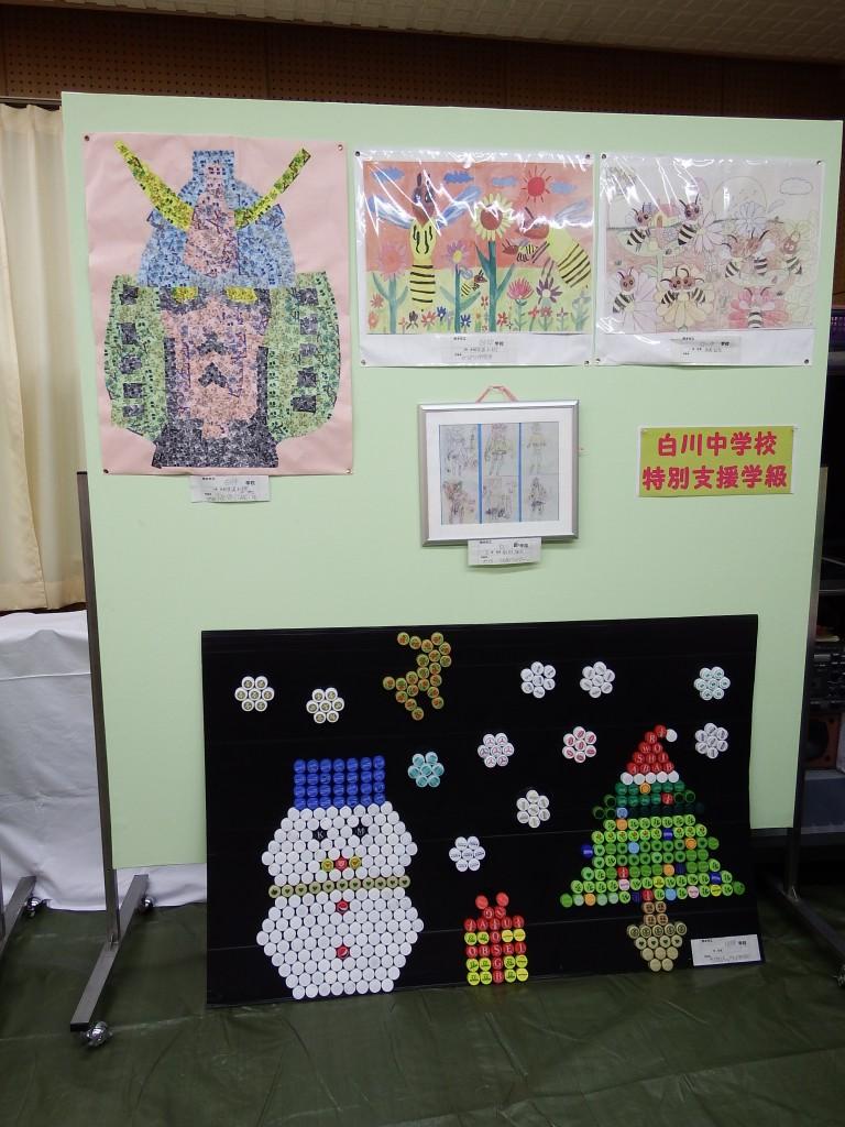 熊本市立白川中学校 特別支援学級